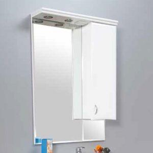 Sofi ogledalo 750A1