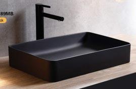 Minotti Nadgradni lavabo 7011 CM