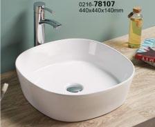Minotti Nadgradni lavabo 7017